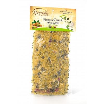 Cous Cous con Pistacchi, Zucchine e Menta (200 g)